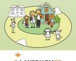 Буклет «Фахівцям про раннє втручання. Послугу, яка змінює життя». рв, буклет, порушення розвитку, фахівець, інвалідність, cartoon, illustration, screenshot. A close up of a logo