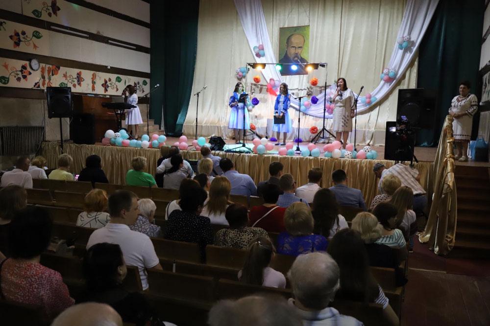 Українське товариство сліпих відзначає 86-річчя