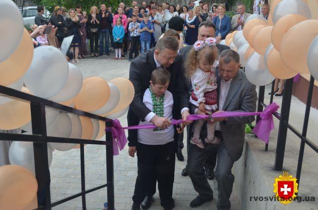 На Рівненщині відкрили 20-й інклюзивно-ресурсний центр (ФОТО)
