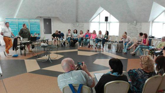 Щорічна Конференція Всеукраїнського форуму «Батьки за раннє втручання в Україні». київ, рв, конференція, інвалідизація, інвалідність