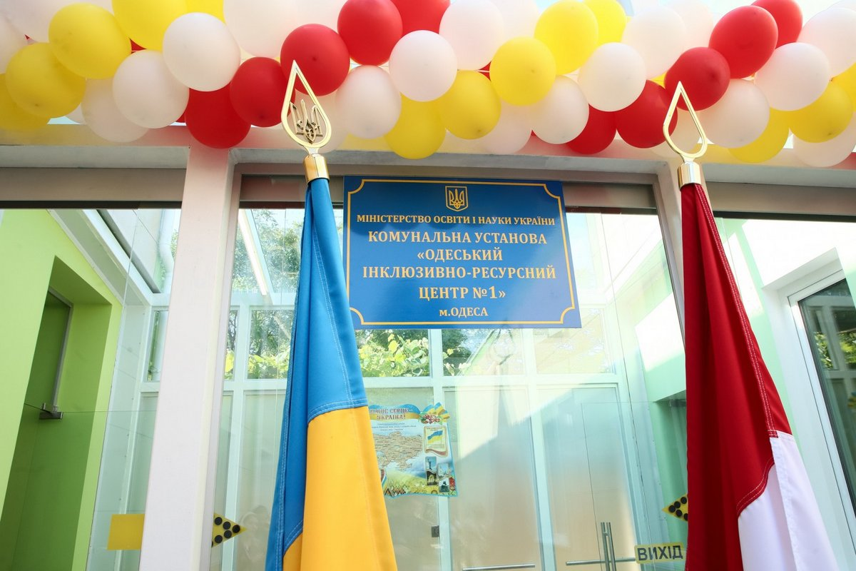 В Одесі відкрито перший Інклюзивно-ресурсний центр для особливих дітей (ФОТО, ВІДЕО)
