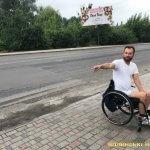 Замок, зоопарк і розважальні центри: Луцьк перевірили на доступність для осіб з інвалідністю