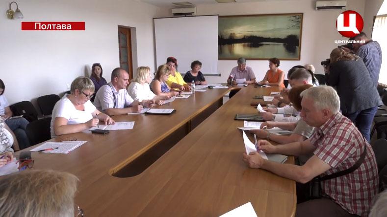 В Полтавській облдержадміністрації з'явиться нова посада (ВІДЕО)