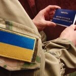 У Тернополі чиновники відмовили в допомозі чоловіку, який став інвалідом в АТО