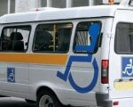 У Сарнах інвалідів безкоштовно довозитимуть до банків та держустанов. сарни, служба з перевезення, автотранспорт, допомога, інвалідність