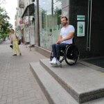 Дмитро Щебетюк перевірив Кропивницький на доступність (ФОТО)