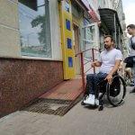 Дмитро Щебетюк, співзасновник ініціативи Доступно.UA, у м. Кропивницький