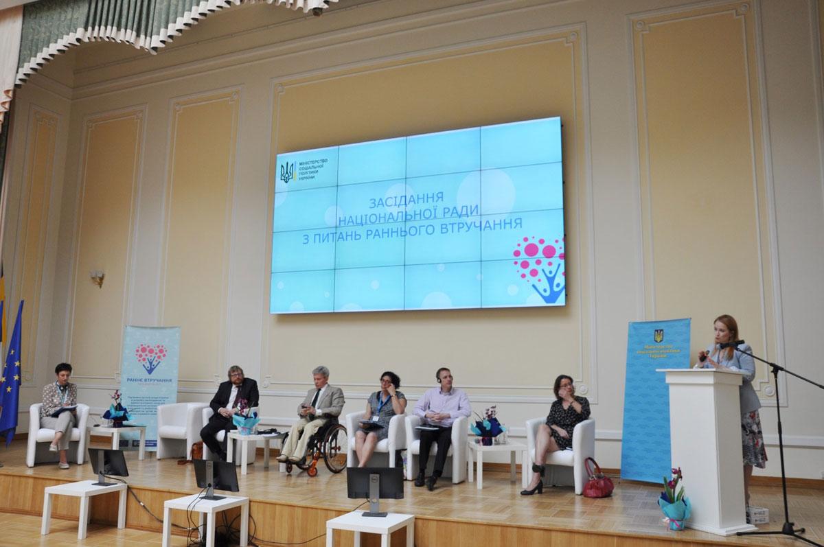 Досвід Одеси з впровадження послуги раннього втручання представили в Києві. Презентація