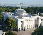 Будинок Верховної Ради України, Київ, фото. парламент, партія, політика, інвалідність, інклюзія, tree, outdoor, sky, building, city, dome, day. A large white building