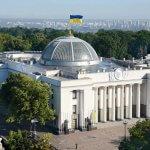 Чи готовий новий парламент творити інклюзивну Україну?