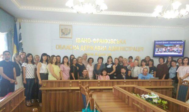 В Івано-Франківській обласній державній адміністрації відбувся тренінг на тему «Інвалідність не обмежує – обмежує дискримінація». івано-франківськ, дискримінація, суспільство, тренинг, інвалідність