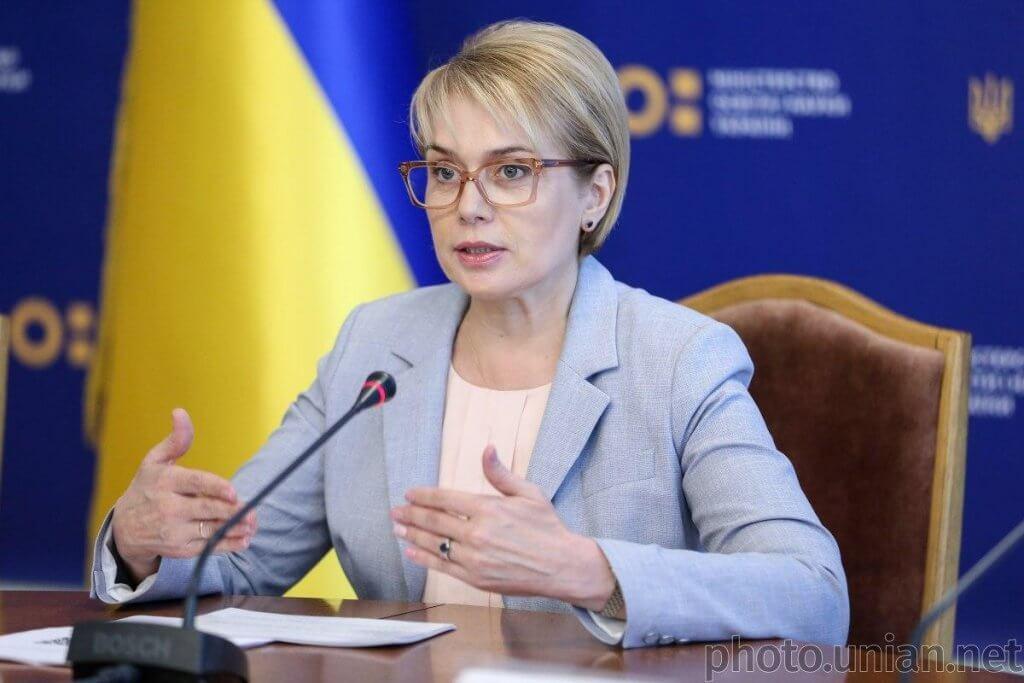 В Україні вперше виділили субвенцію для дошкільнят з особливими освітніми потребами – Гриневич. лилия гриневич, особливими освітніми потребами, субвенція, суспільство, інклюзивна освіта