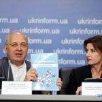 У Києві презентували посібник з інклюзивної освіти (ФОТО)