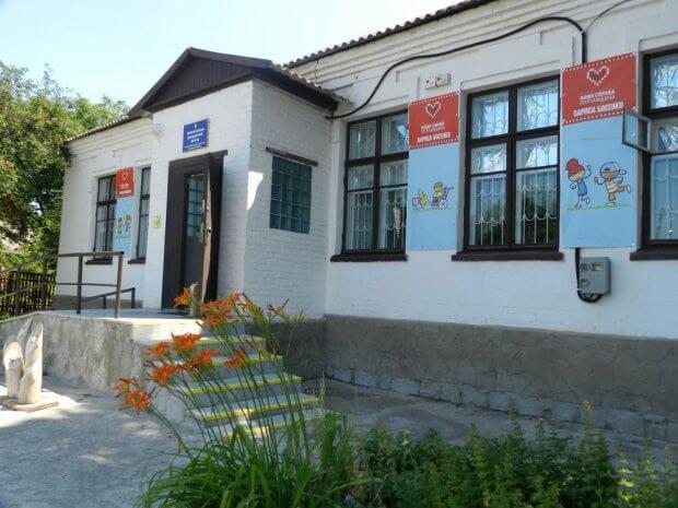 Як працює перший на Полтавщині інклюзивний центр. ірц, нові санжари, діагностика, нозологія, інвалідність