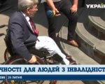 В Україні змінили вимоги щодо обладнання магазинів для зручності людей з інвалідністю (ВІДЕО). доступність, магазин, пандус, інвалідність, інфраструктура
