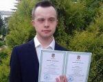 Перший українець із синдромом Дауна здобув вищу освіту. богдан кравчук, вища освіта, диплом бакалавра, синдром дауна, історія