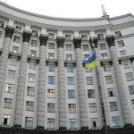 Уряд розширює вимоги щодо забезпечення безбар'єрного простору для осіб з інвалідністю, - Павло Розенко