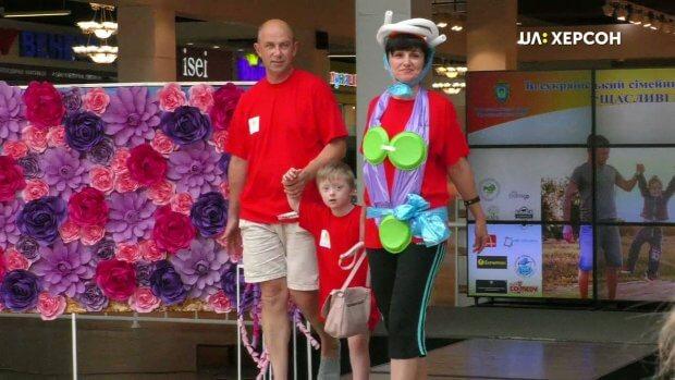 У Херсоні відбувся всеукраїнський квест-фестиваль для дітей із синдромом Дауна та їх родин. херсон, щасливі разом, квест-фестиваль, родина, синдром дауна