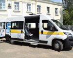 На Новоодещині придбано спеціально обладнаний автомобіль для потреб осіб з інвалідністю. новоодещина, служба з перевезення, автомобіль, послуга, інвалідність