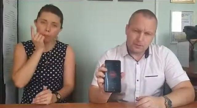 Правоохоронці розповіли миколаївцям із вадами слуху про можливість взаємодіяти з поліцією за допомогою мобільного додатку «My Pol» (ВІДЕО)