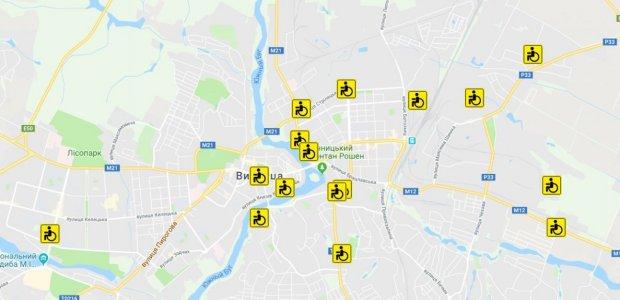 З'явилася незвична мапа вакансій для людей з інвалідністю. вінницька область, мапа вакансій, центр зайнятості, інвалідність, інформація