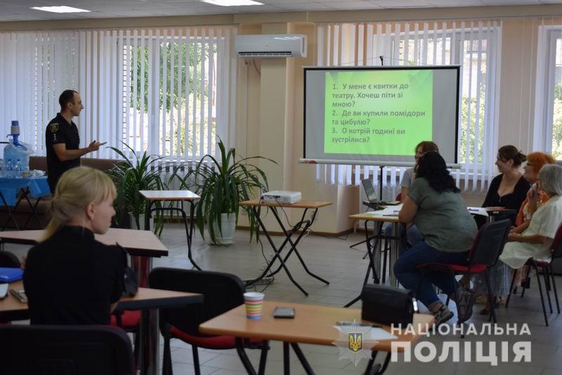 Слов'янські та лиманські поліцейські опанували основи жестової мови (ФОТО). слов'янськ, жестова мова, навчання, поліцейський, проект
