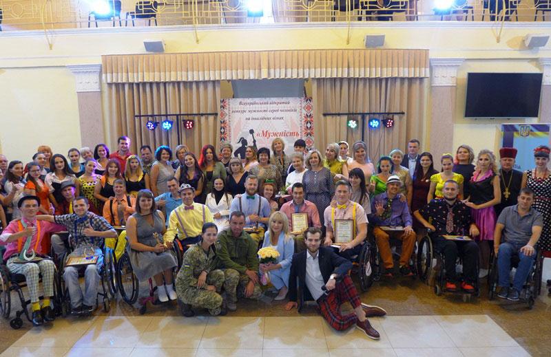 В Краматорске определили финалистов всеукраинского конкурса «Мужність без обмежень — 2019» (ФОТО)