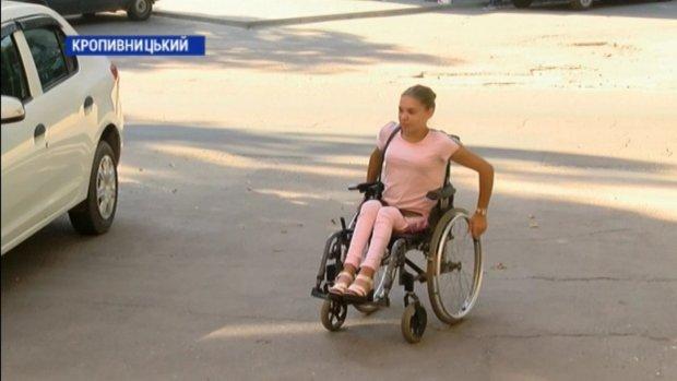Шістнадцятирічній Наталії Макогон з Кропивницького відмовили в навчанні в місцевому училищі. кропивницький, вступ, відмова, училище, інвалідний візок