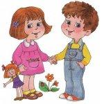 Особливі діти — перш за все діти, а потім уже особливі
