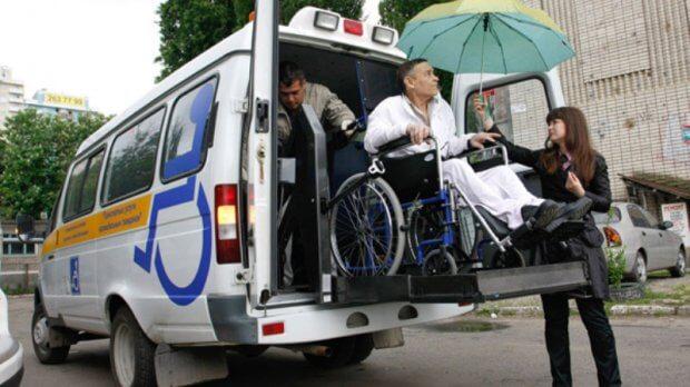 В Подольском районе заработало социальное такси: как воспользоваться услугой. одесская область, подольский район, инвалидность, перевозка, социальное такси