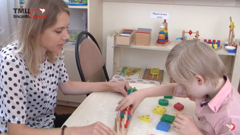 У Тернополі особливих діток навчають за популярною методикою Монтессорі (школа мультимедійної тележурналістики) (ВІДЕО). тернопіль, адаптація, методика монтессорі, соціалізація, суспільство