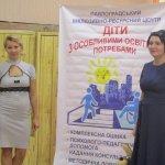 Дети с особыми потребностями Павлограда будут учиться в общеобразовательных школах