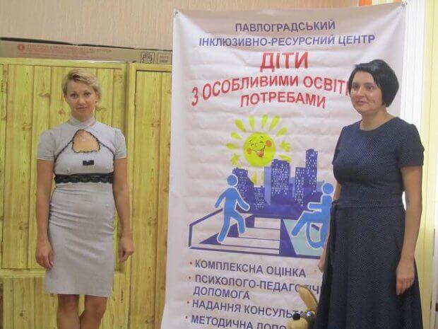 Дети с особыми потребностями Павлограда будут учиться в общеобразовательных школах. ірц, павлоград, пресс-тур, ресурсная комната, школа