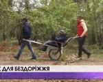 Лучанин змайстрував візок, що дозволяє людям з інвалідністю підкорити бездоріжжя (ВІДЕО). олег бондарук, бездоріжжя, візок, транспорт, інвалідність