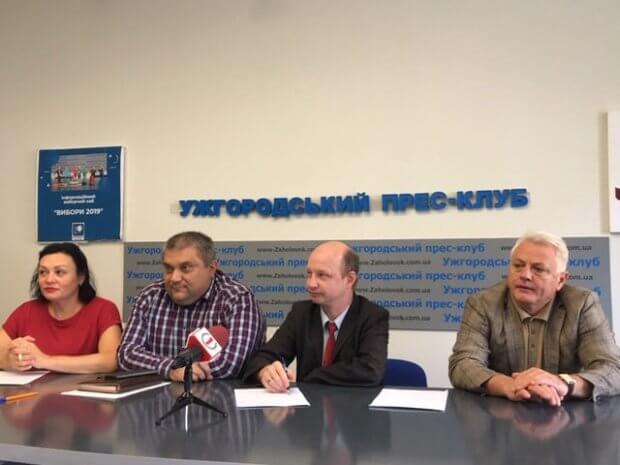 Організації, які захищають права інвалідів, підписали меморандум про співпрацю. закарпаття, захист, меморандум, співпраця, інвалідність