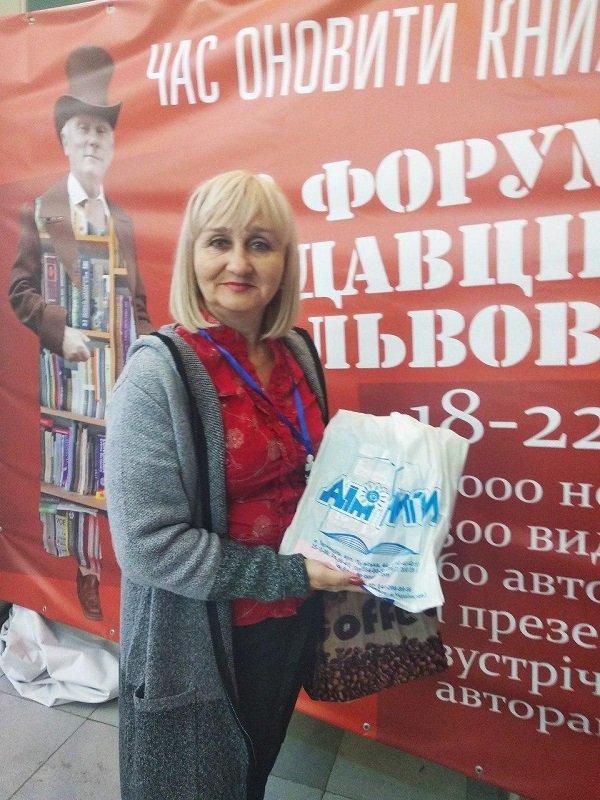 """Презентація проекту """"Інклюзія в бібліотеці"""" на Львівському міжнародному бібліотечному форумі. івано-франківськ, інклюзія в бібліотеці, мцбс, проект, інвалідність"""