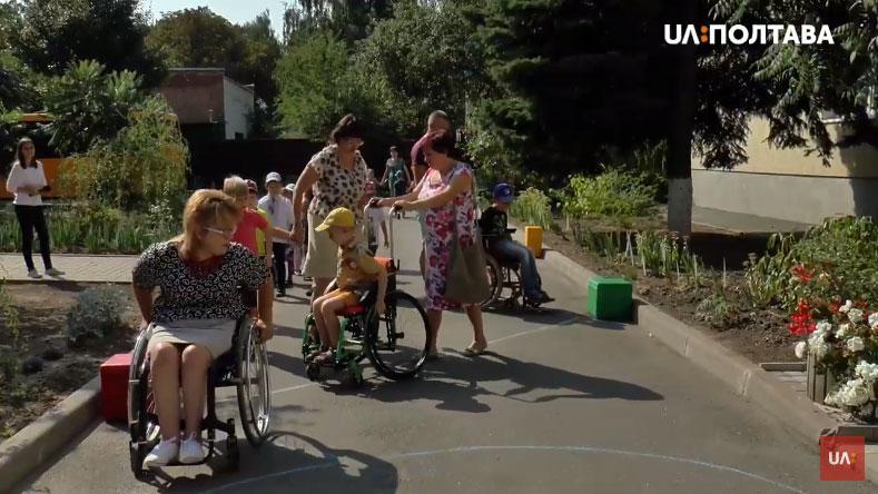 У Полтаві півсотні дітей взяли участь в інклюзивному марафоні (ВІДЕО)
