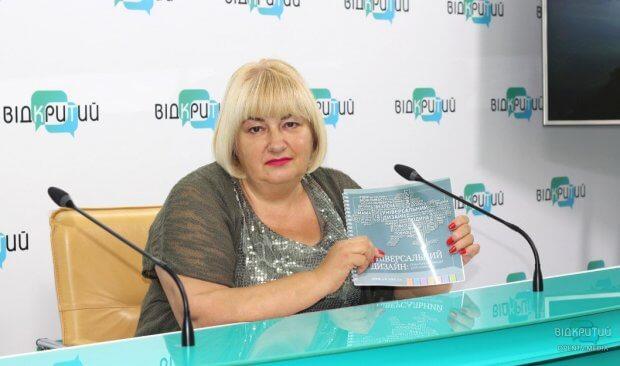 Експертка з Дніпра розповіла про оновлення ДБН «Інклюзивність будівель і споруд». дбн, дніпро, ольга волкова, доступність, інвалідність