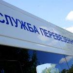 Світлина. На Житомирщині з'явилася ще одна служба «Соціального таксі» – у Чоповицькій ОТГ. Безбар'ерність, інвалідність, соціальне таксі, підйомник, спецавтомобіль, Чоповицька ОТГ
