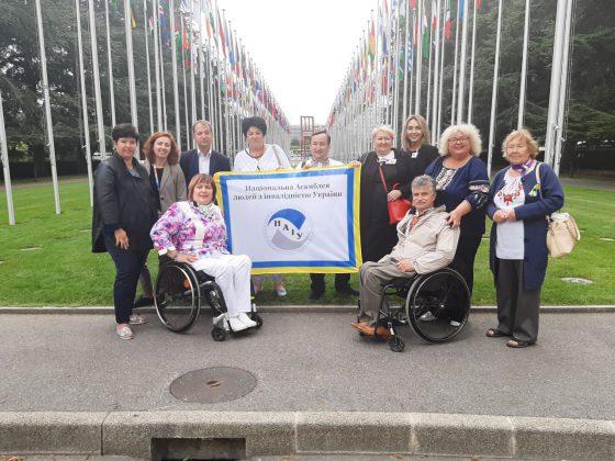 22 Сесія Комітету ООН з прав людей з інвалідністю. комитет оон, брифінг, звіт, сесія, інвалідність