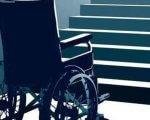 У Харкові пройде форум з питань інклюзії. харків, суспільство, форум, інвалідність, інклюзія