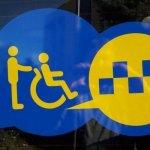 В Нікополі відкрита послуга «Соціальне таксі»