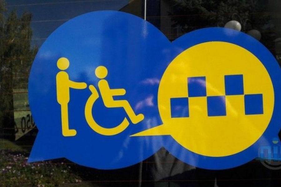 В Нікополі відкрита послуга «Соціальне таксі». никополь, захворювання, послуга, соціальне таксі, інвалідність