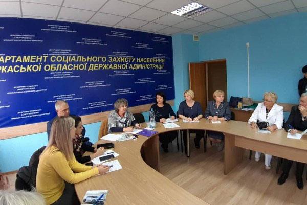 Соціальний захист людей з інвалідністю обговорили за круглим столом. черкаська область, засідання, круглий стіл, соціальний захист, інвалідність