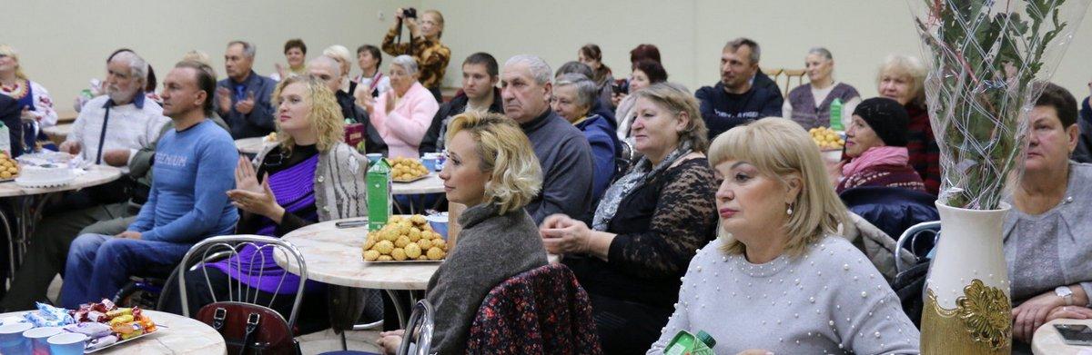 В Бахмуте общественная организация «Надежда» отметила свое тридцатилетие (ФОТО)