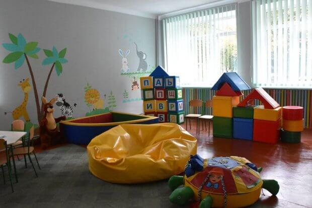 Дорогу особенным детям: на Херсонщине появится еще один инклюзивный центр. нуш, херсонщина, инклюзивно-ресурсный центр, инклюзия, реформа