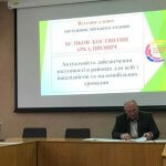 В Кривом Роге запланированы работы, направленные на поддержку людей с инвалидностью (ФОТО)