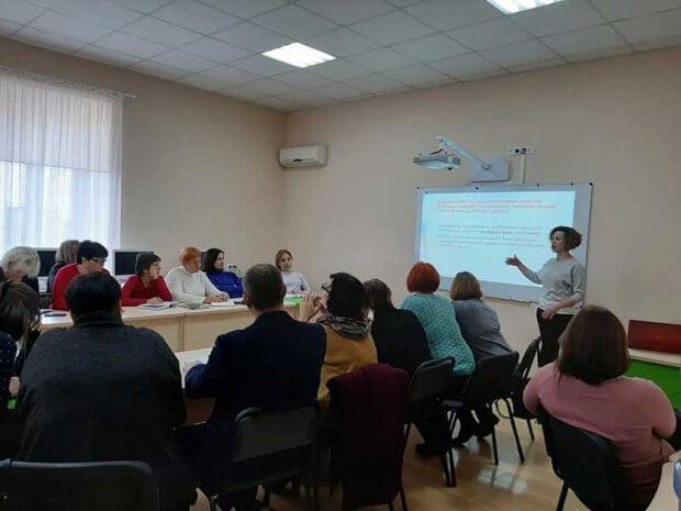 В Южноукраинске прошел семинар «Инклюзия как средство развития школы». южноукраинск, инклюзивное образование, консультация, проект, семинар