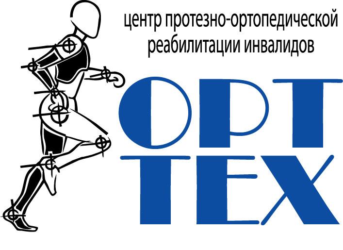 Виїзна бригада протезистів проведе прийоми в Донецькій області. донецька область, орттех, виїзна бригада, прийом, протезист