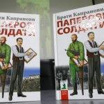 Брати Капранови вирушають з новою книжкою в тур на підтримки інвалідів АТО/ООС